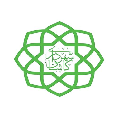 شهرداری شهرستان کاشان