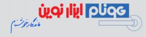 شرکت هونام ابزار نوین